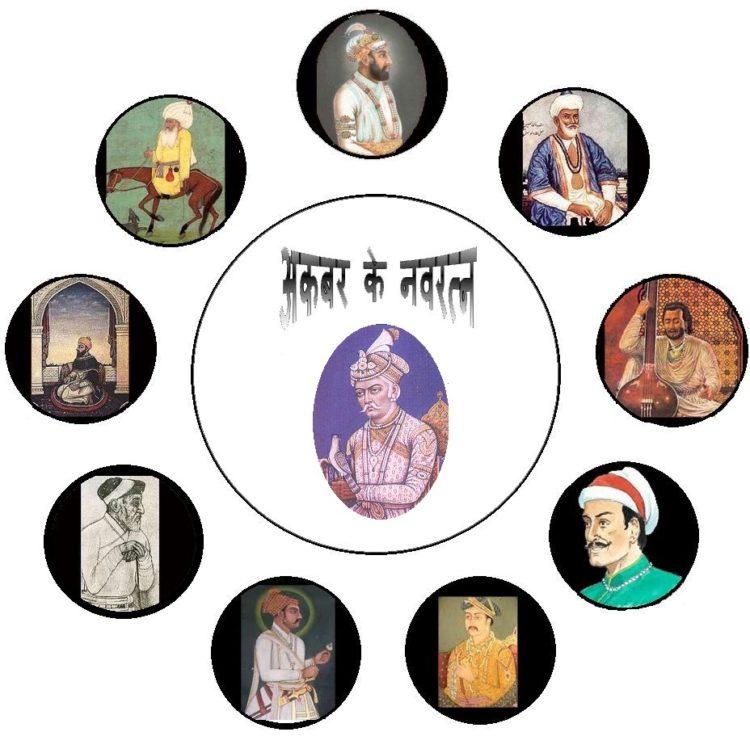nine gems of akbar's court